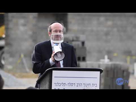 Hebrew Academy of Cleveland celebrates new Oakwood campus' timeline