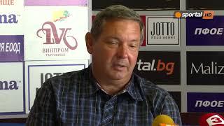 Андрей Аспарухов: Името на баща ми е свързано не само с един клуб, а с футбола в България