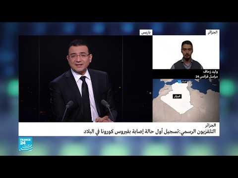 أمير قطر يزور الجزائر ويتباحث مع الرئيس تبون  - نشر قبل 4 ساعة