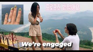 [국제커플]| WE'RE ENGAGED | 프로…