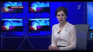 2017 Первый канал ЕВРАЗИЯ  Министерство сельского хозяйства РК заступилось за Ботанический сад Петро