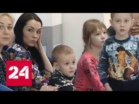 В Железногорске после ремонта открылась детская поликлиника - Россия 24