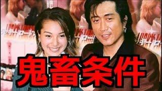 3月31日に三船が開いた 記者会見では、高橋が娘との 面会をめぐり 「面...