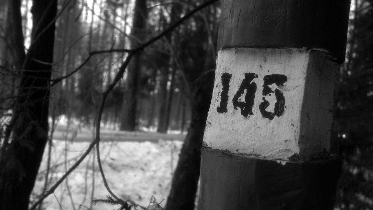 """Короткометражный фильм """"145-ый км"""""""