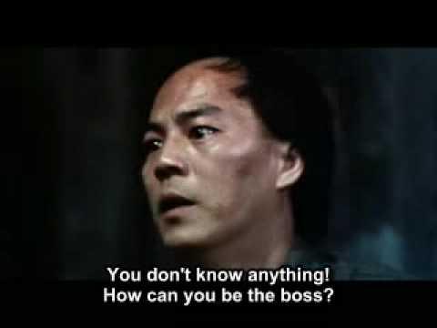 ^~ Watch Full Ying hung boon sik