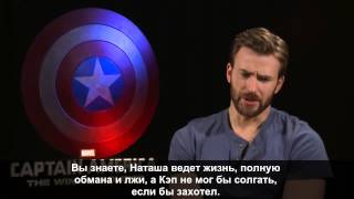 Chris Evans Captain America 2: The Winter Soldier interview (rus sub)