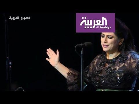 صباح العربية | حفل هبة قواس في الرياض  - نشر قبل 1 ساعة