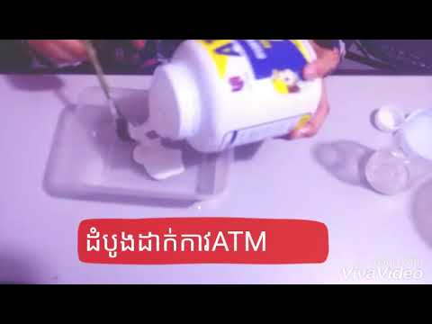 No borax slime in khmer make slime in cambodia by ccuart Image collections