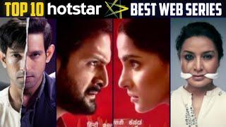 Top 10 Best Web Series On Hotstar | Top Indian web series #Hotstar