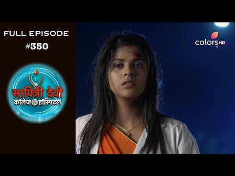 Savitri Devi College & Hospital - 10th September 2018 - सावित्री देवी - Full Episode
