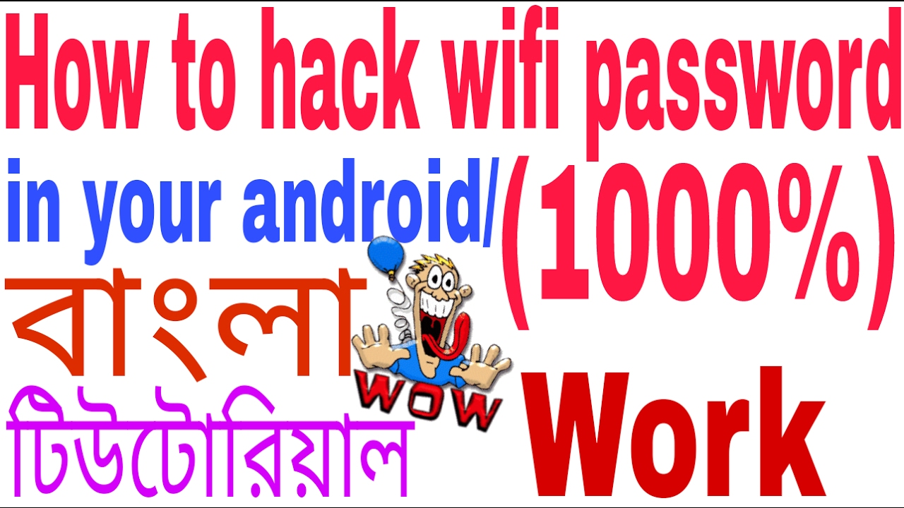 how to hack wifi password in your android phone,bangla tutorial ...