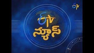 9 PM ETV Telugu News   16th August 2018