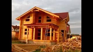 Строительство дома из профилированного бруса.(Этапы строительства дома из профилированного бруса. Видеоматериал любезно предоставлен нашим клиентом...., 2015-12-16T08:33:48.000Z)