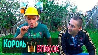 Пивная каска! - ПРИКОЛЬНЫЕ товары из КИТАЯ
