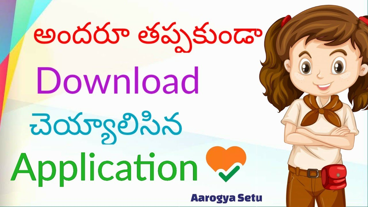 Application that everyone should use in india || arogya setu