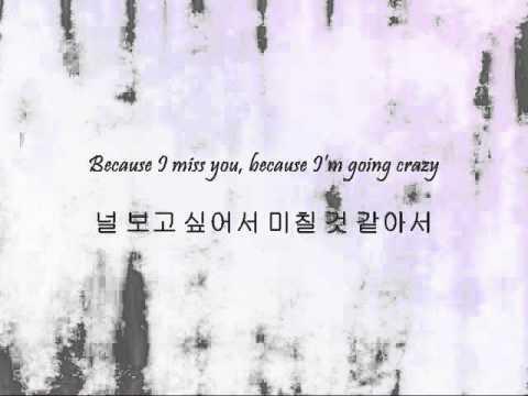 HyunA - 내 남자친구에 (To My Boyfriend) [Han & Eng]