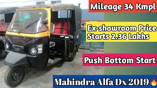 Mahindra Alfa Dx Passenger 2019🔥Full Detail Review | Highlight Points | Specification | Price