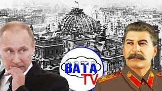 Как Путин Сталину обзавидовался(, 2017-02-28T02:00:04.000Z)