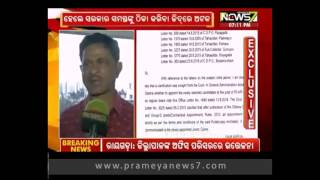 Regular group B, C, D category employees to become contractual: prime time odisha thumbnail