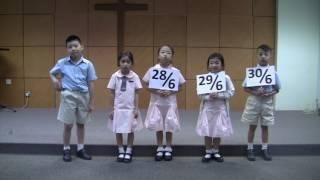 hkmlcps的2017聖經班宣傳片相片