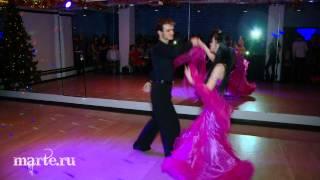 Вальс. Танцуют хореографы школы танцев МАРТЭ