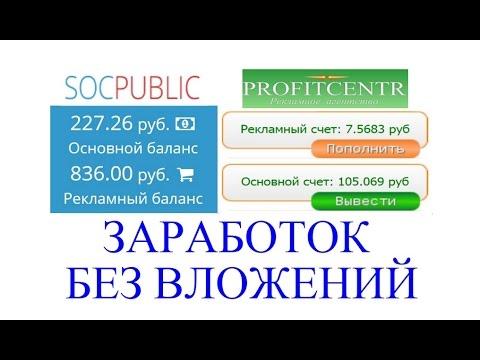 Сколько можно зарабатывать на олимп трейд йошкар ола каталог товаров 1