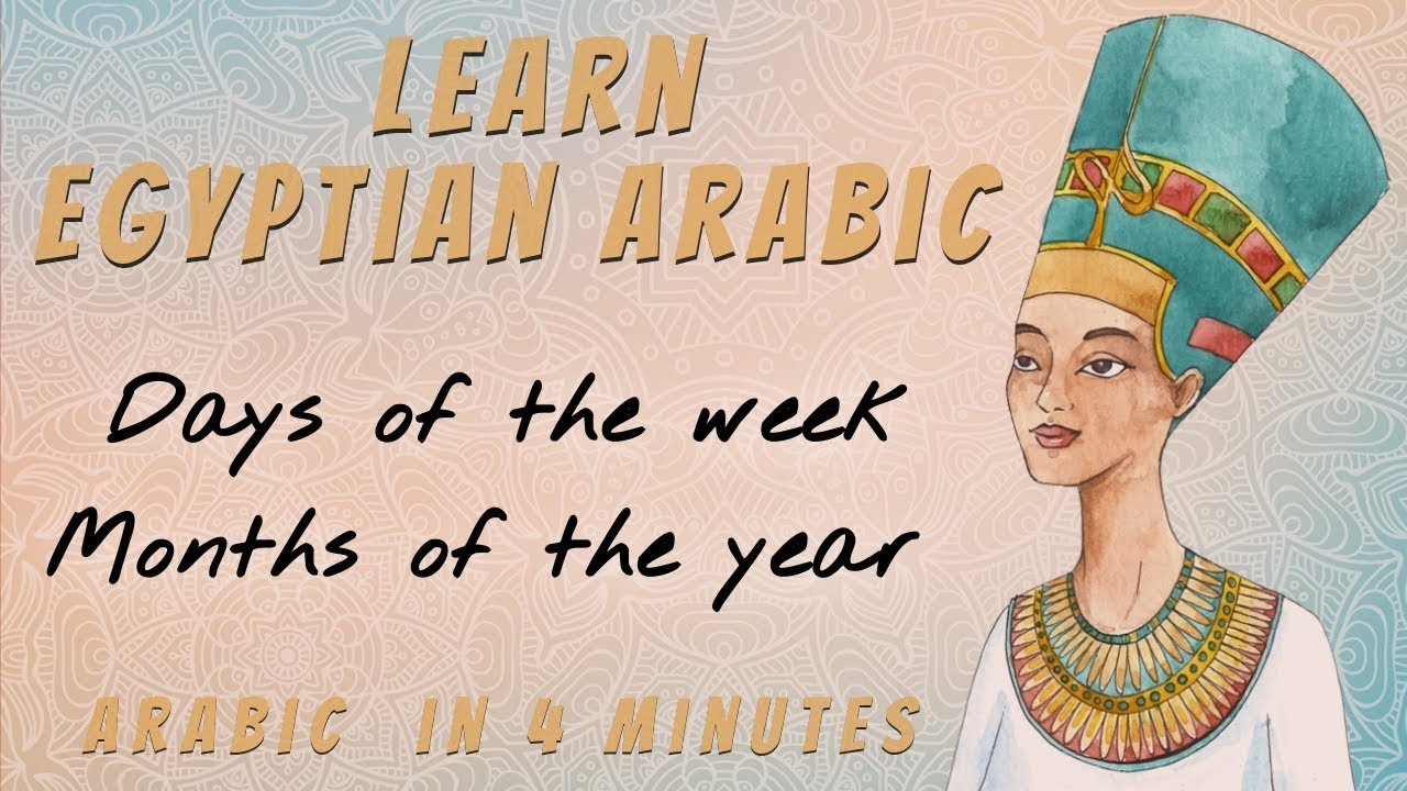 LEARN ARABIC l DAYS OF THE WEEK & MONTHS OF THE YEAR
