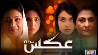Aks OST - Sohail Haider - Ary Digital - Pakiupdates.com