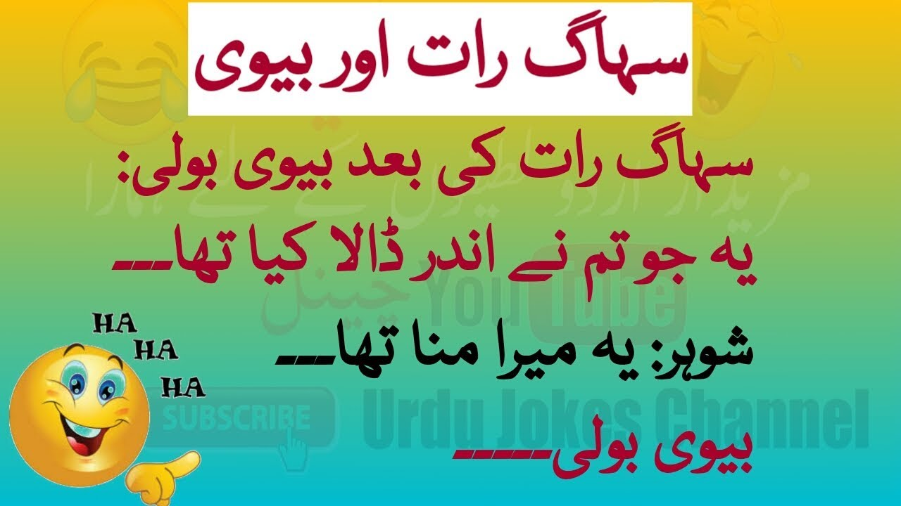 Funny joke in urdu font sexual health