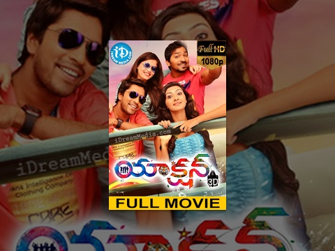 Action 3D Full Movie || Allari Naresh, Shaam, Sneha Ullal, Kamna Jethmalani ||  Anil Sunkara