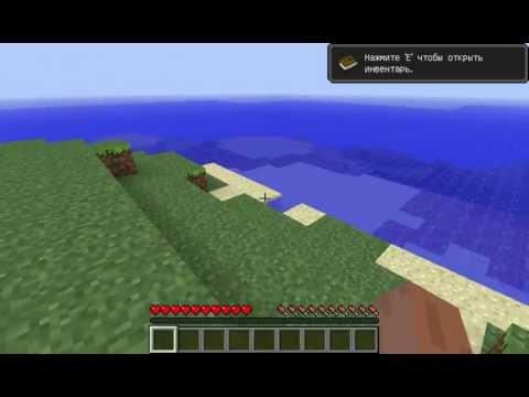 Ключ регенерации мира остров выживания Майнкрафт