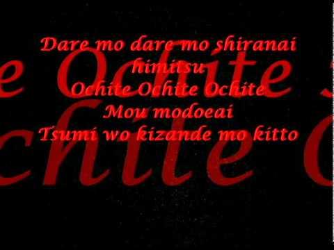 Vampire Knight Opening 1 Lyrics Full