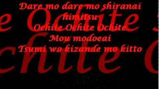 vuclip Vampire Knight Opening 1 Lyrics (Full)
