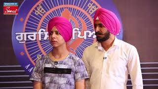 Aao Baniye Gursikh Pyara | | Season 14 l Episode 02 ! Quiz Show ! Game Show