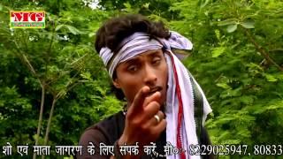 मुखिया नहीं चुतिया बनाया | Bhojpuri comedy song 2017 | New Bhojpuri song