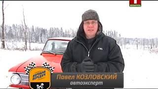 Тест-драйв Москвич-412.  Коробка передач