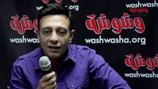بالفيديو.. محمد عبد الحافظ: هكذا اختارني 'محمد رمضان ومحمد سامي' لتجسيد دور 'عصام النمر'