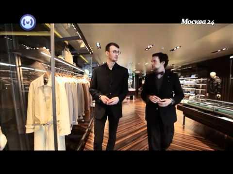 Открытие бутика Prada