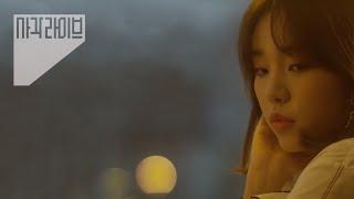 백아연(Baek A Yeon) – 그대여야만 해요 (남자친구 OST) | 사각라이브 Squre Live