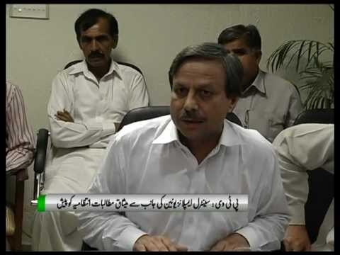 PTV CBA UNION, SUBMISSION OF CHARTER OF DEMAND, 12 JULY 2012