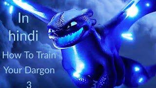 How to train dargon 3 in Hindi trailer