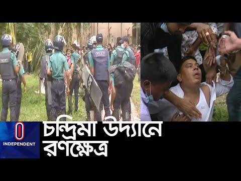 পুলিশের সঙ্গে বিএনপির দফায় দফায় সংঘর্ষ; আহত অর্ধশতাধিক ।। BNP vs Police Clash