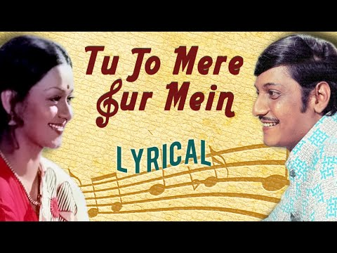 Tu Jo Mere Sur Mein Full Song With Lyrics | Chitchor | Hemalata & Yesudas Hindi Songs