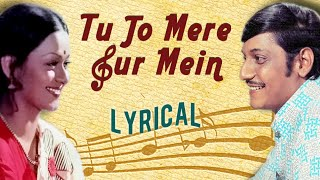 Tu Jo Mere Sur Mein Full Song With Lyrics | Chitchor | Hemalata & Yesudas Hindi Songs