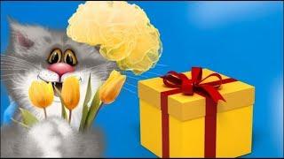 С Днем рождения в МАРТЕ ! СУПЕР поздравление рожденным в марте. #Мирпоздравлений