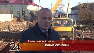 В селе Абдрахманово Альметьевского района строится спорткомплекс с бассейном
