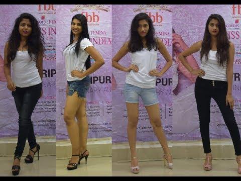 প্রথমবার ত্রিপুরায় - Auditions of Femina Miss India 2018