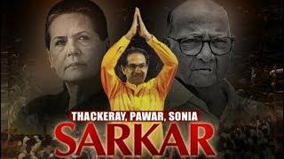 Uddhav Thackeray Takes Oath As Maharashtra Chief Minister In Grand Ceremony