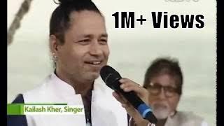 Adiyogi song by kailash kher