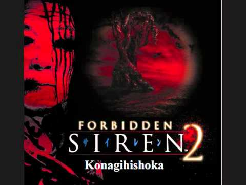 Forbidden Siren 2 Soundtrack Konagihishoka Youtube
